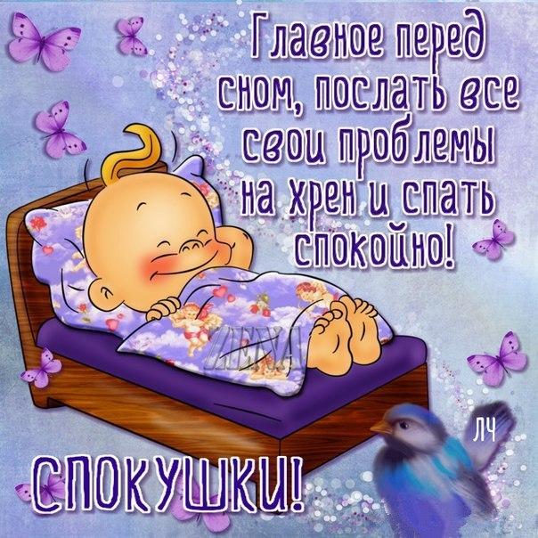 Страстной пятницей, открытка перед сном