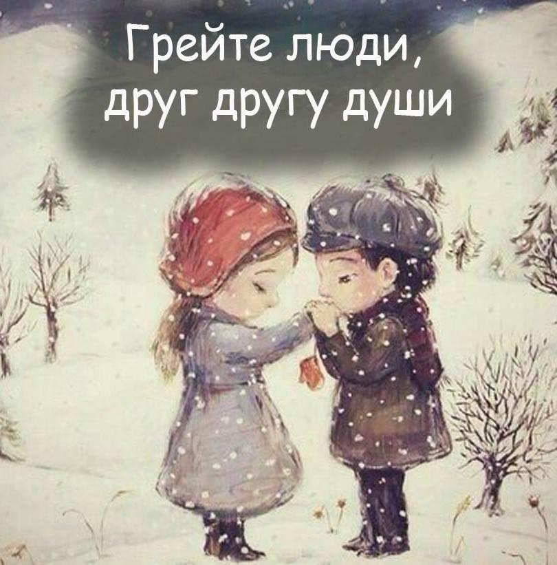 Всем зимний привет! Доброе утро!
